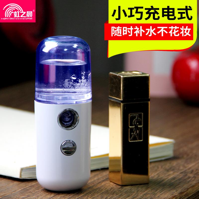 USB увлажнение устройство портативный спрей мини ручной держать увлажняющий устройство тип зарядки лицо модель спрей пополнение инструмент