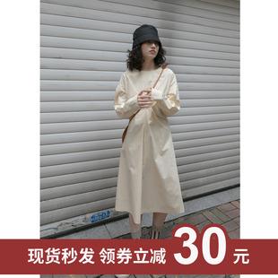 你好卡农 长袖连衣裙2020春秋新款气质纯色简约中长款圆领衬衫裙