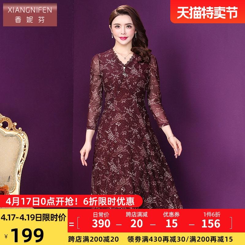 香妮芬贵夫人阔太太连衣裙子2021新款春季减龄台湾纱妈妈中年女装