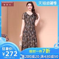 香妮芬贵夫人连衣裙高端洋气遮肚35岁阔太太大码40岁短袖台湾纱裙