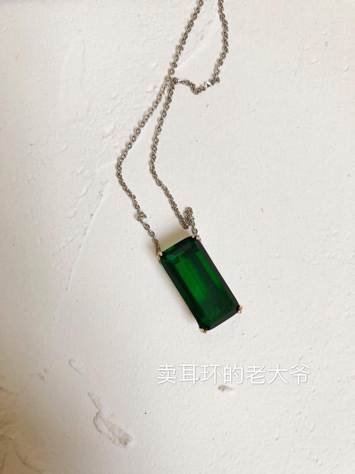 Изделия из изумрудов Артикул 594394191838