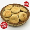 光饼福建闽东福州罗源特产手工传统小吃白麻饼糕点微咸味10个包邮