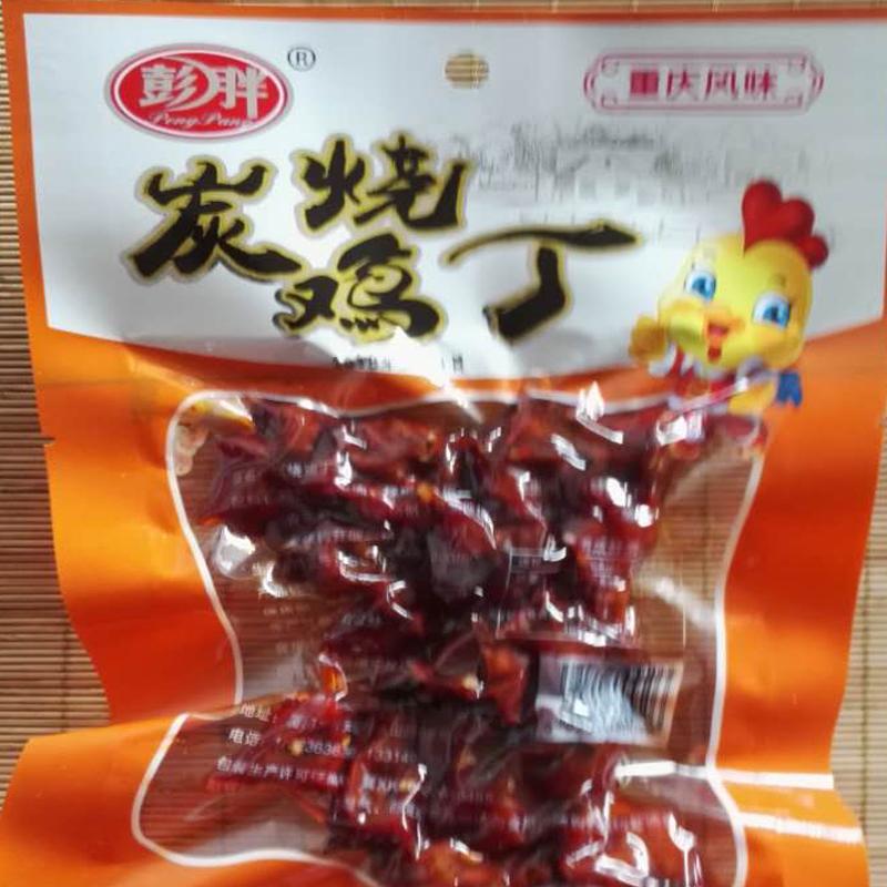 特产美食炭烧鸡丁零食袋装重庆特产小吃香辣味鸡肉辣子鸡丁麻辣鸡