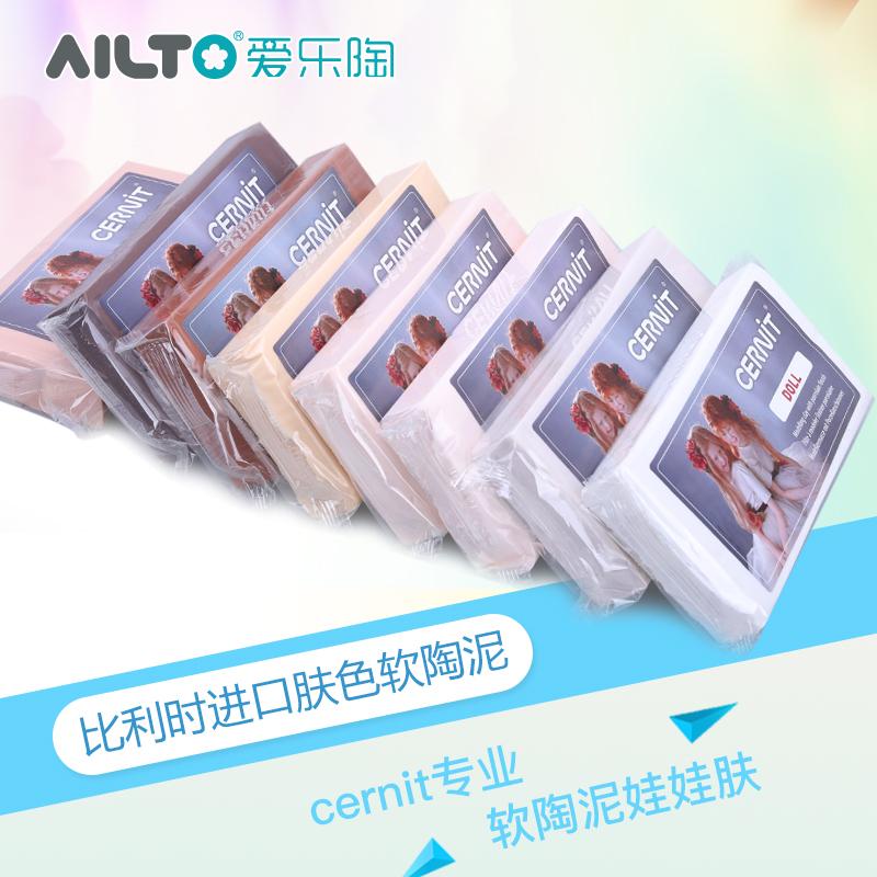 Пластилин Артикул 583641363795