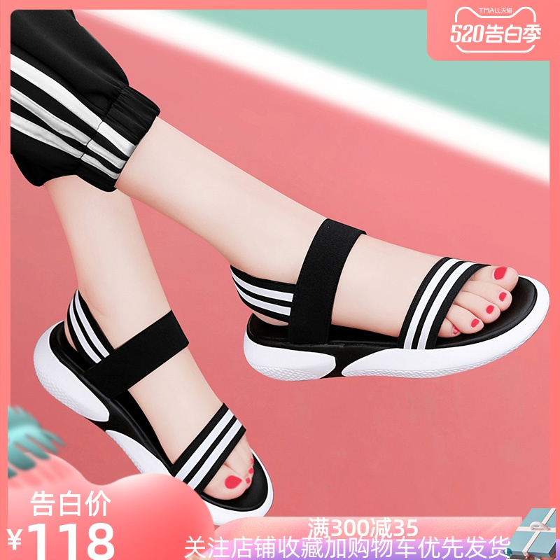 Sports sandals womens flat shoes 2020 new womens shoes summer versatile student leisure soft soled summer beach shoes