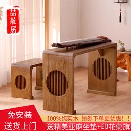 实木古琴桌凳共鸣琴桌桐木古琴桌古筝桌子新中式禅意国学桌书法桌
