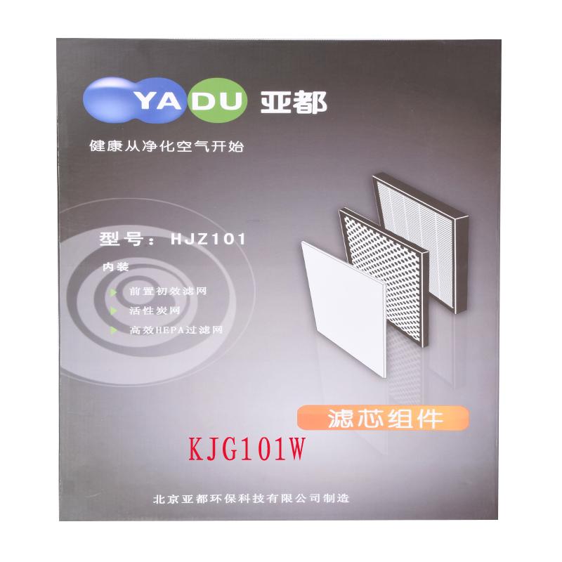 [北京亚都实体店批发净化,加湿抽湿机配件]亚都空气净化器KJG101W滤芯组件月销量0件仅售369元