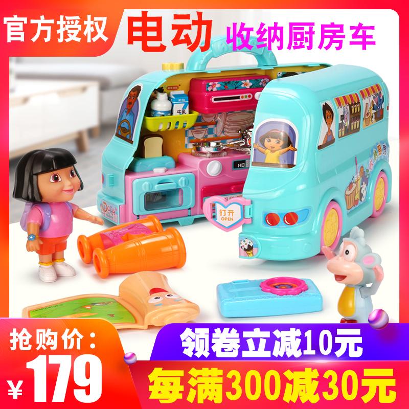 朵拉儿童电动收纳厨房车过家家玩具仿真益智宝宝女孩生日礼物套装
