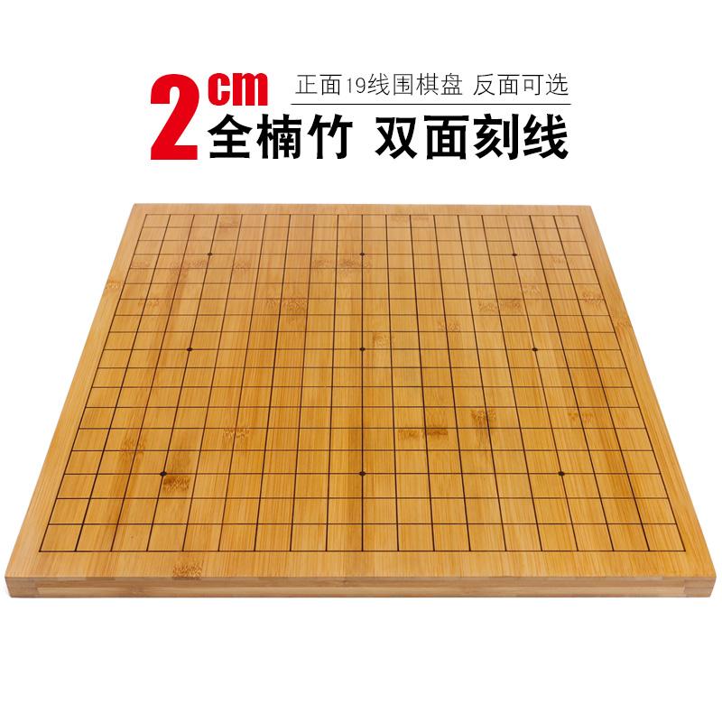 Китайские шашки Артикул 561698281126
