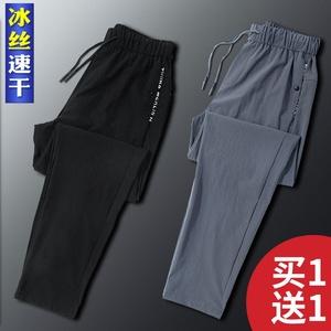 领5元券购买男夏季宽松跑步直筒卫裤冰丝裤子