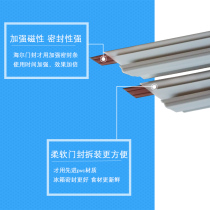 Refrigerator Refrigerated Freezer Door Seal Magnetic seal magnetic strip Haier Refrigerator accessories original Glue Strip