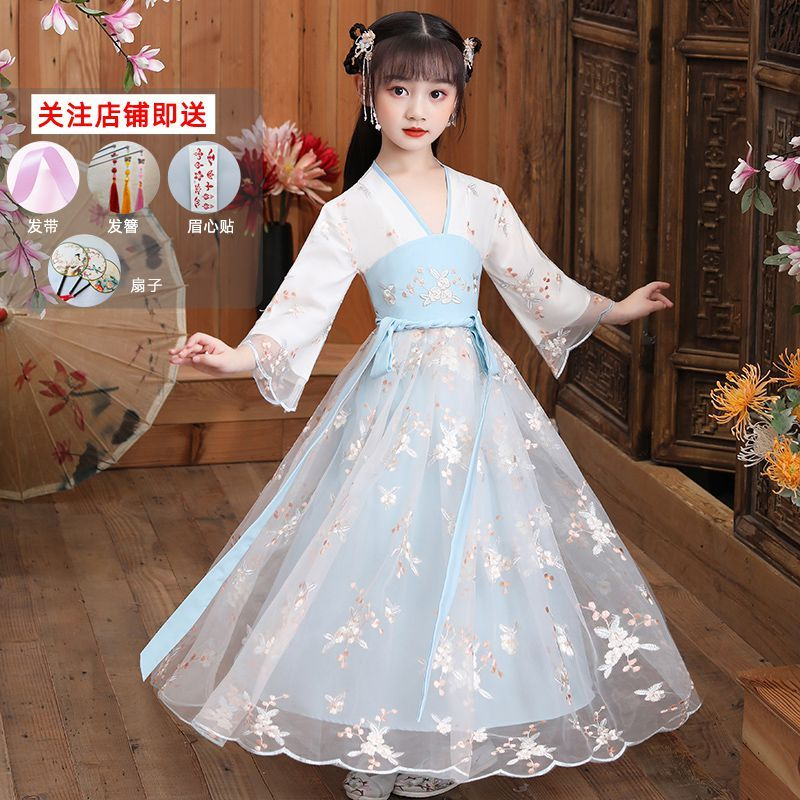 Improved retro simple Hanfu suit Chinese style summer style stand-up collar traditional costume modern