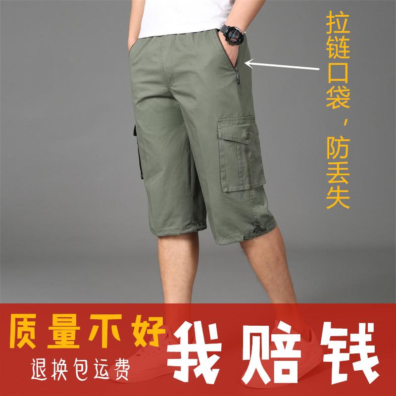 拉链口袋夏季七分裤男宽松休闲运动裤中裤潮男士短裤夏天沙滩裤子