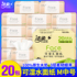 Jierou Face pumping paper M code family size napkin paper facial tissue 3 layers 120 pumping 20 packs of tissue paper wholesale affordable Z