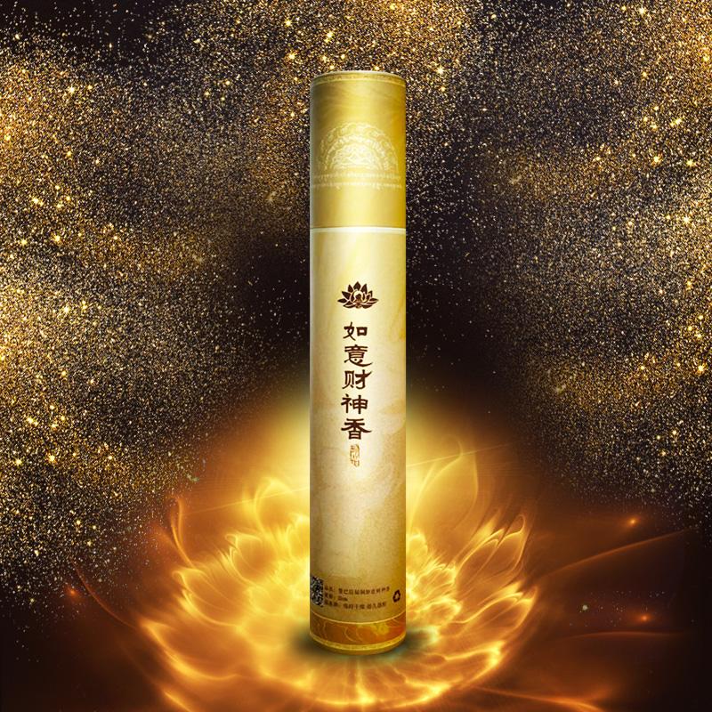 Сокровище лотос императорская наложница [玥 ] желаемый бог богатства ладан бесплатная доставка