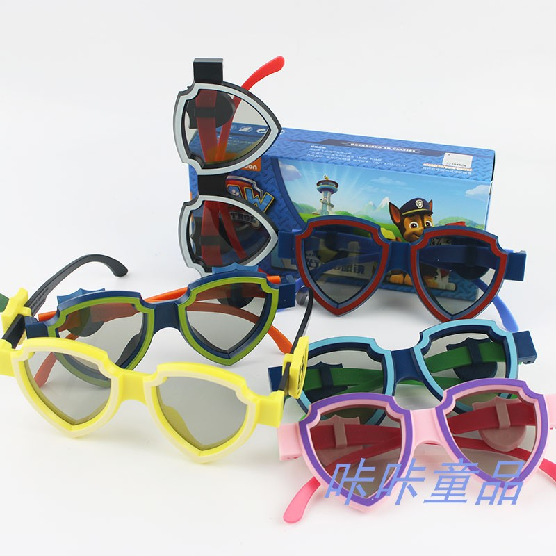 Wang Wang teams 3D glasses authorized Archie cartoon childrens stereoscope special polarizer for family cinema
