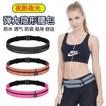 高弹力跑步运动薄款隐形手机多功能腰包健身装备防水男女户外腰带