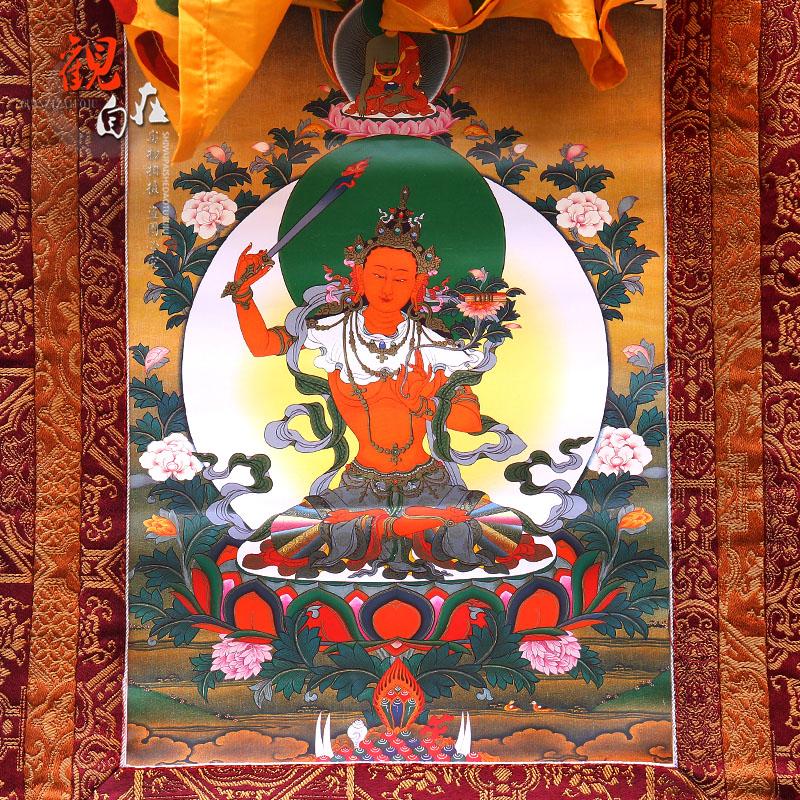 高档文殊菩萨唐卡藏族画像客厅玄关手工刺绣镇宅手绘西藏密宗佛像