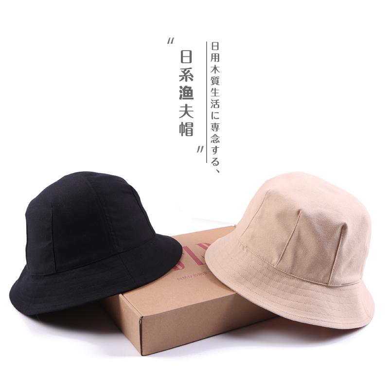 35.90元包邮日系圆顶纯色简约原宿纯棉渔夫帽子