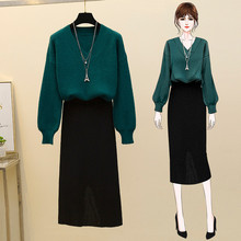 Autumn 2019 new Slouchy goddess temperament V-Neck Sweater with skirt suit two dresses
