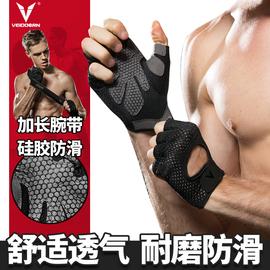 维动健身房护手套男女哑铃器械单杠锻炼护腕训练半指运动引体向上图片