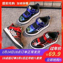 Boys shoes autumn and Winter new 2019 plus velvet childrens shoes men and boys sports shoes waterproof winter autumn casual shoes