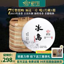 君享茶克360罐装18醇香散茶礼盒装云南普洱茶熟茶