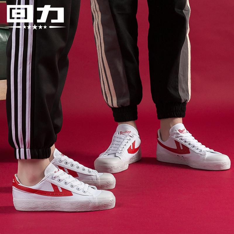 回力女鞋经典款情侣帆布鞋男百搭韩版小白鞋女运动板鞋联名休闲鞋