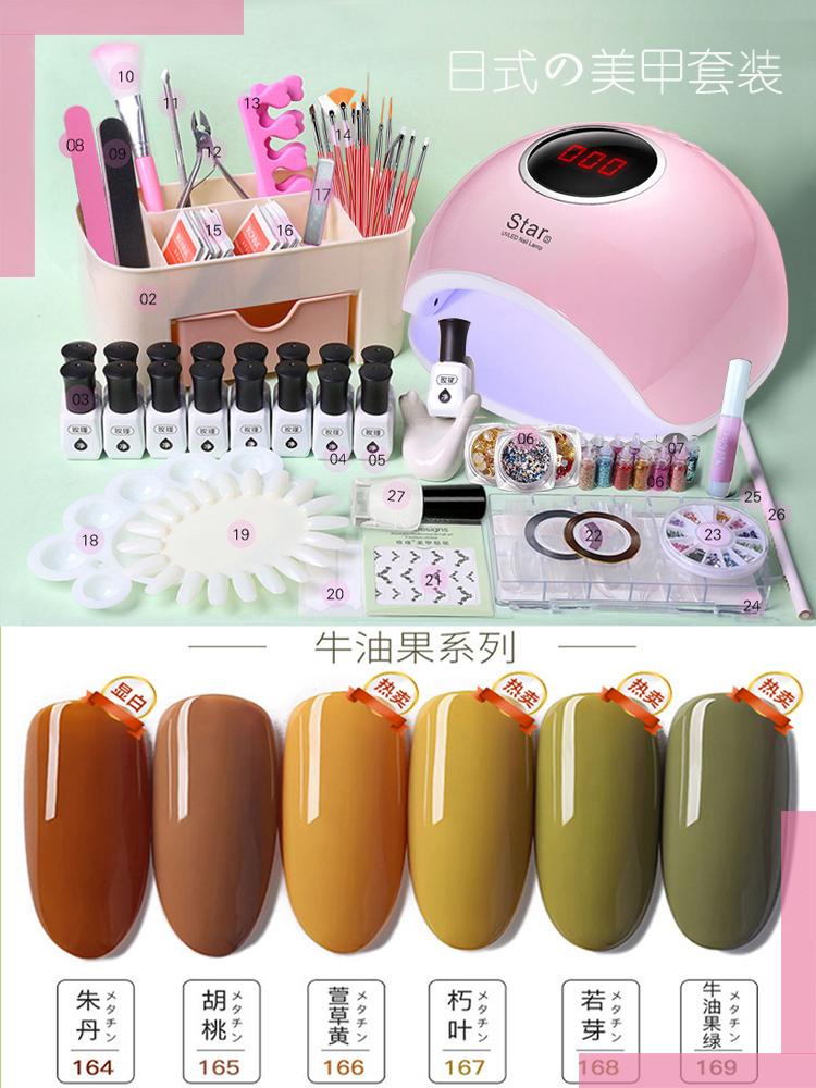 Home nail polish enhancement tool set novice tool pen manicure 24 color Decal Set multicolor beginner set