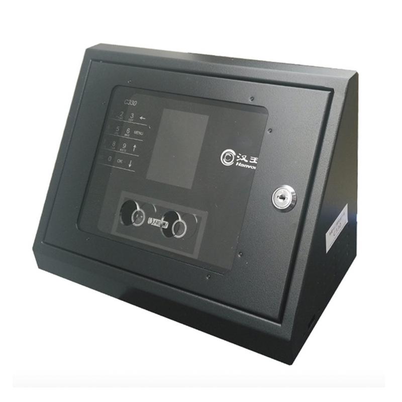 汉王保护盒铁盒人脸通C330ES/E390A/C240/C226S/E356A考勤机防护