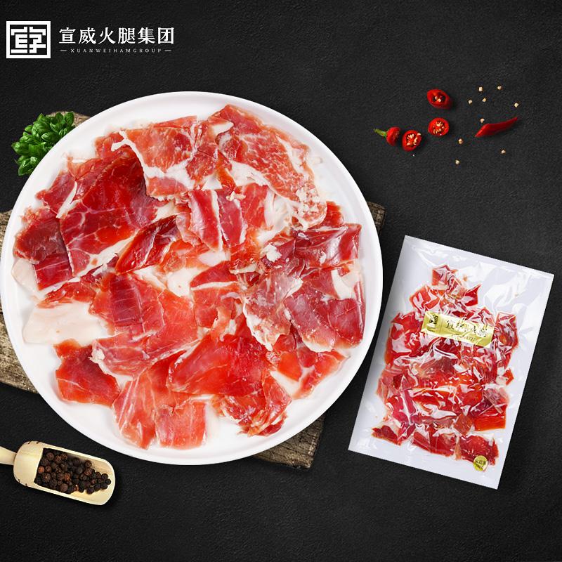 宣字云南宣威100g/袋腊肉火腿片