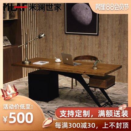 实木老板桌现代简约工业风办公桌loft复古电脑桌台式家用经理书桌