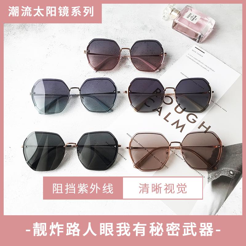 时髦墨镜2021新款渐变眼镜大脸显瘦显脸小女款复古太阳镜防紫外线