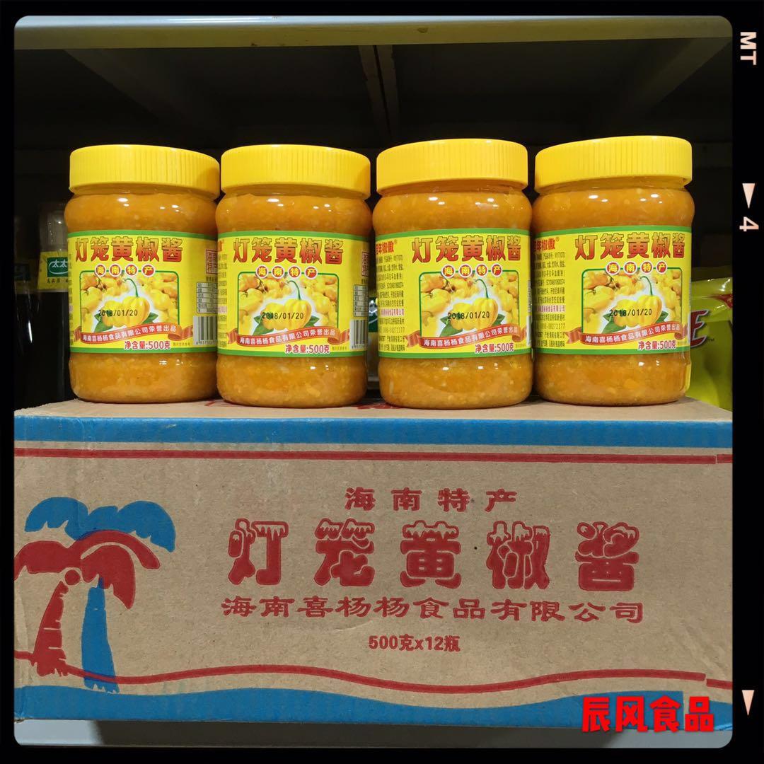 海南灯笼黄椒酱黄灯笼酱500g克×12瓶黄灯笼辣椒酱花甲米线用包邮