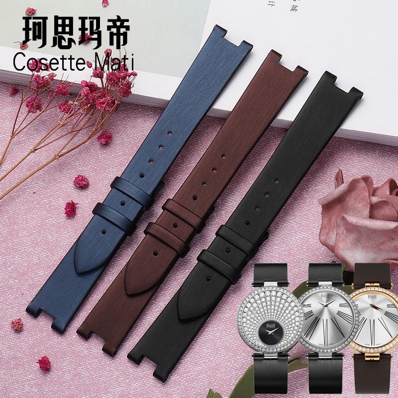 适配伯爵手表带女伯爵G0A36238双面凹接口绢丝纹真皮手表带女18MM
