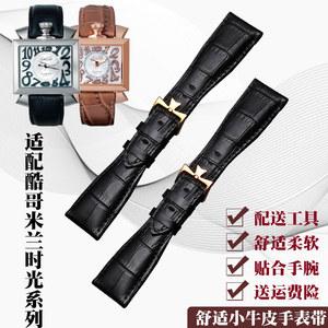 代用日本GaGa Milano表带嘎嘎米兰时光一百TIME100系列真皮手表带