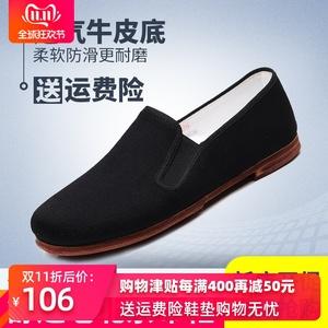 老北京布鞋男牛皮软底秋冬舒适中老年人一脚蹬手工爸爸休闲懒人鞋