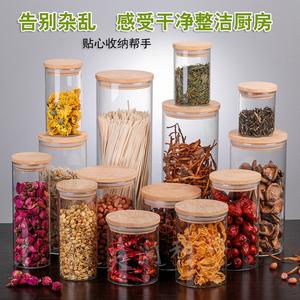 储存罐奶粉杂粮蜂蜜瓶子花茶叶罐玻璃瓶厨房储物罐子密封罐包邮