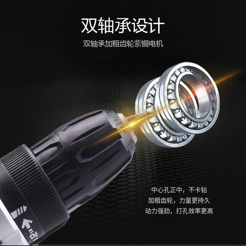 螺丝刀打孔手枪充电电钻工业级家用大装修小型工具进口瓷砖品牌直