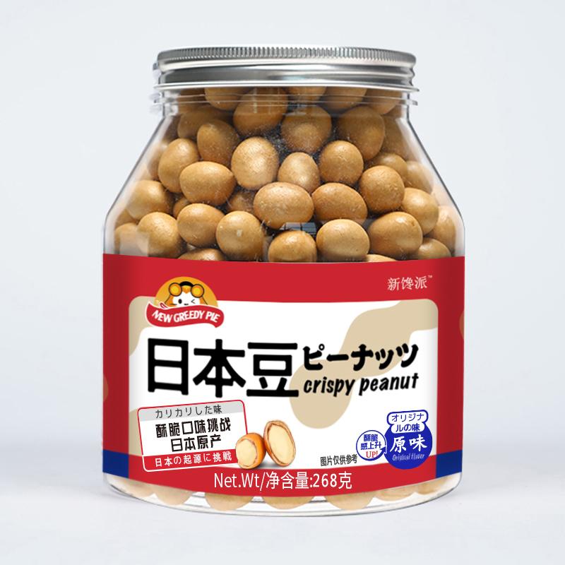 新馋派鱼皮花生豆日本豆268g
