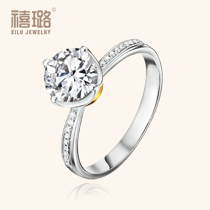 Jingdiguang 18K White Gold mosang stone ring customized for women Lancome rose gold 1 carat eight heart eight arrow mosang customized