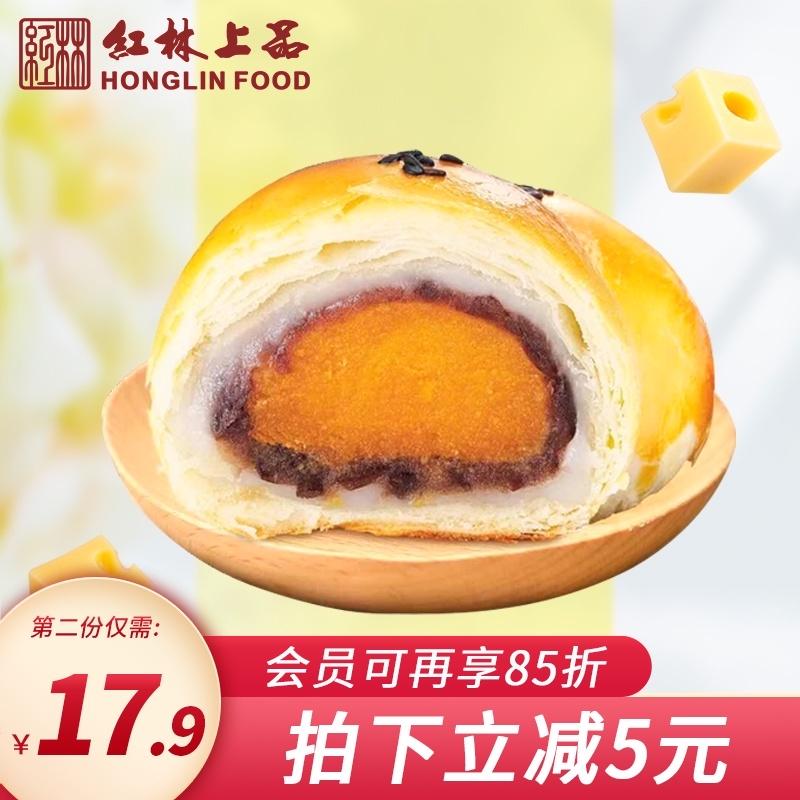 红林6枚330g雪媚娘网红早餐蛋黄酥