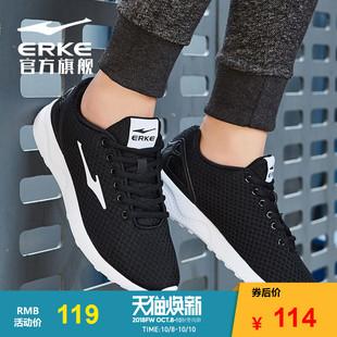 情侣网鞋慢跑休闲跑步鞋女轻便鞋子男鞋2018鸿星尔克运动鞋男女鞋