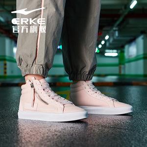 鸿星尔克运动鞋2020春季新款女帆布鞋休闲百搭轻便高帮女子休闲鞋