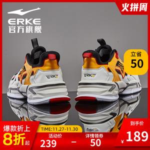 鴻星爾克男鞋驚鴻運動鞋2020秋冬季新款鞋子男休閑鞋潮百搭老爹鞋