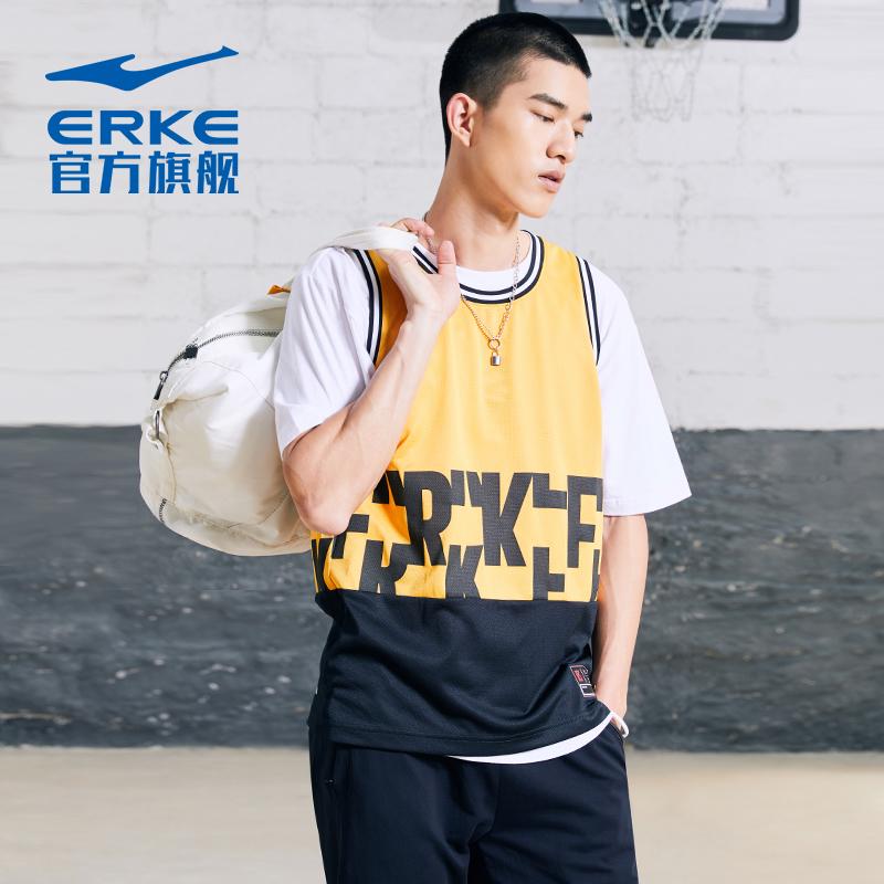 鸿星尔克男子训练比赛服轻薄篮球服