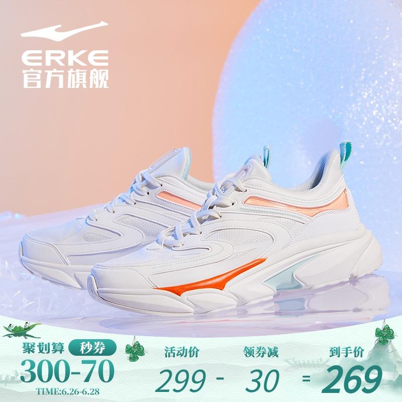 鸿星尔克女子运动跑步鞋 2020官方夏新款女跑鞋时尚舒适ins风女鞋