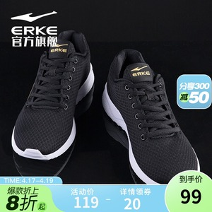 鸿星尔克运动鞋男夏季鞋子男士网面透气轻便百搭男鞋休闲鞋跑鞋女