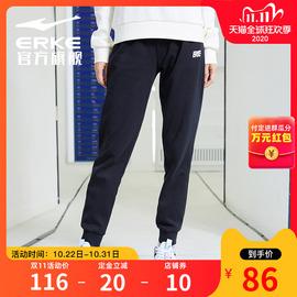 【女神】鸿星尔克女子2020冬季新款舒适百搭运动休闲针织长裤女