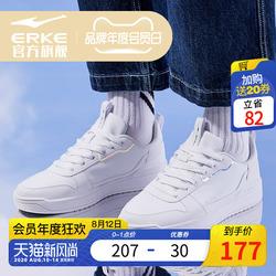 鸿星尔克男鞋2020秋季新款运动鞋滑板鞋休闲鞋子潮流百搭小白鞋男